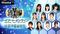 全「SAO」ファンに捧ぐ奇跡の10時間! 7/21(日)12時開始の「ソードアート・オンライン10周年記念特番」タイムスケジュール発表!
