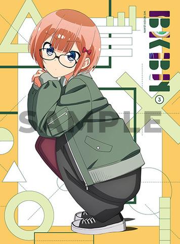 TVアニメ「ぼくたちは勉強ができない」、8月28日(水) 発売のBD&DVD第3巻パッケージイラスト、描き下ろしデジパック公開!