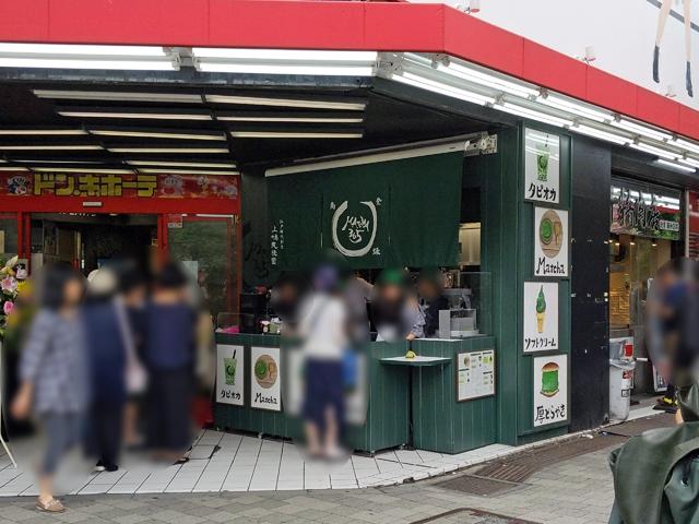 抹茶スイーツ専門店「MATCHA365」が7月14日より営業中! ドン・キホーテ秋葉原店1階「ヤムヤムモンキー」跡地