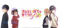 劇場版「冴えない彼女の育てかた Fine」コミックマーケット96にて、「ヒロインおやすみCD付き前売券」発売決定!