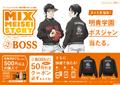 サントリー「BOSS」×あだち充「MIX」ファミリーマート限定「明青学園ボスジャン当たる!」キャンペーン、本日スタート!!