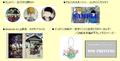 「モブサイコ100」新作OVAへ、叶美香より応援コメントが到着!! 「とても仲良しで微笑ましいモブ君と律君は愛おしくてキュンキュンいたしましたよ」