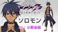 絶望を希望に変えるRPG「メギド72」、オリジナルショートアニメが配信!!