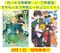 本日発売「ロードス島戦記 誓約の宝冠1」「この素晴らしい世界に祝福を!16」がコラボ! 著者2人の対談や、SS付き小冊子プレゼントなど!!