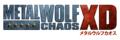 """一家に一機、特殊機動重装甲を。「METAL WOLF CHAOS XD」に登場する""""メタルウルフ""""のペーパークラフトが配布開始!"""