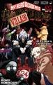 10月12日(土)放送開始の「僕のヒーローアカデミア」第4期 新キャラ、プロヒーロー・ファットガム役は興津和幸に決定!