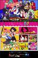 """""""最恐""""女子コンビが大暴れ! シリーズ最新作「熱血硬派くにおくん外伝 River City Girls」の公式サイトが公開!"""