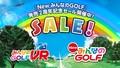 発売2周年! 「New みんなのGOLF」が記念セールでお得価格に! さらに全国大会の開催情報も