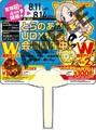 今年も秋葉原UDXで「トラフェス」開催! 8月11日から、秋葉原限定割引券や周遊フェア、アニメ「みるタイツ」イラスト展も