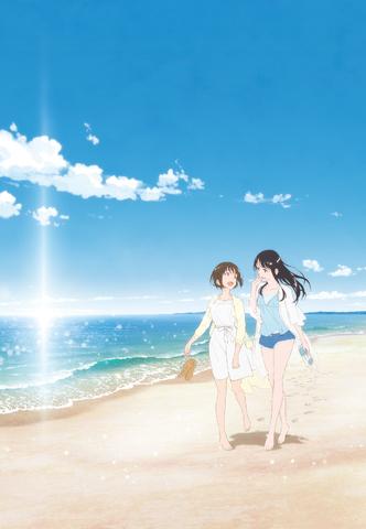 劇場OVA「フラグタイム」、2019年11月22日公開! メインキャストは伊藤美来と宮本侑芽に決定! メインビジュアルも解禁!