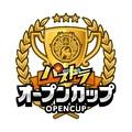 「パズドラ」公式大会初のタッグ戦! 東京ゲームショウ2019にて「パズドラオープンカップ TOKYO GAME SHOW 2019 タッグトーナメント」開催決定!!