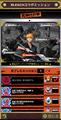 スマホゲーム「逆転オセロニア」とTVアニメ「BLEACH」がコラボ!! 期間中のログインで神属性激超レアSキャラ「黒崎一護」をプレゼント!
