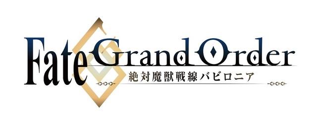 「Fate/Grand Order -絶対魔獣戦線バビロニア-」キャラクター「シドゥリ」が発表に! ミニキャライラストTwitterアイコンプレゼントも!