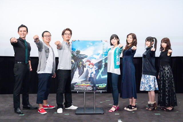 佐倉綾音、新幹線の未来を語る!?「夏のシンカリオン感謝祭 2019」イベントレポート到着!