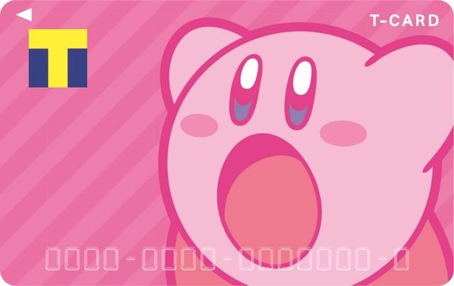 今度はTカードをすいこんじゃうぞ!「Tカード(星のカービィデザイン)」 8月23日(金)より発行開始!!
