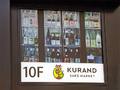カレー・中華・居酒屋、シューティングバーまで! 複合飲食ビル「HULIC &New AKIHABARA(3F~10F)」が8月中旬より順次OPEN!