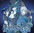 【「音戯の譜~CHRONICLE~」CDリリース記念】リレーインタビュー第5弾は、美しくも儚いストリングスの調べ「BLASSKAIZ」!