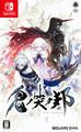 8月22日発売のPS4/Switch「鬼ノ哭ク邦」、ローンチ・トレーラー公開!!