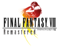 魔女と愛の話が蘇る。「FINAL FANTASY VIII Remastered」の発売日決定&予約開始!