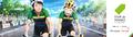 「ツール・ド・東北 2019」開催記念!「羽生結弦選手」×「弱虫ペダル」のスペシャルグラフィックが、8月26日より新宿駅・渋谷駅、地下鉄仙台駅に掲出開始!