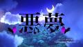 劇場版「Fate/stay night [Heaven's Feel]」II.lost butterfly、キャストトークショー付き上映会レポート