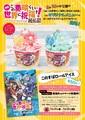 めぐみん&アクアをイメージした「このすばロールアイス」、8月24日から期間限定で発売! 声優サイン入りポスターなどが当たるキャンペーンも開始