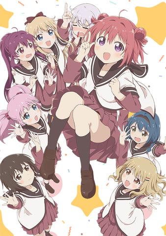 原作10周年記念OVA「ゆるゆり、」Blu-rayが2019年11月13日に一般発売決定!