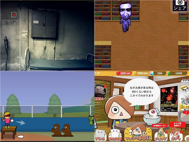 【スマホゲーム】怖い鬼、ゆるい妖怪、何でも来い! 残暑にピッタリな厳選!ホラーゲーム