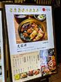 昼は丼ものと定食/夜は焼鳥とお酒が楽しめる焼鳥BAL「鳥光國 秋葉原アキバトリム店」が8月22日より営業中!