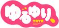 原作10周年記念OVA「ゆるゆり、」から、新曲「ゆるゆり、てんやわんや☆」も視聴可能なPVが解禁!