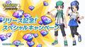 歴代のポケモントレーナーが大集結! iOS/Android「ポケモンマスターズ」本日配信開始!「リリース記念キャンペーン」開催!!