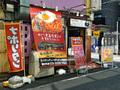 ナポリタン専門店「スパゲッティーのパンチョ 秋葉原店」が8月23日より「ナポリたんくじ」が引けるキャンペーンを開催中!