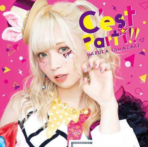 山崎はるか、1stフルアルバム「C'est Parti !!」リリース!「ゼンゼントモダチ」MVフルバージョンが公開!!