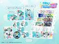 「初音ミク Project DIVA MEGA39's」、2020年2月13日(木)発売決定! シリーズ10周年を記念した限定版も発売決定!!