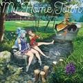 「映画このすば」、ヒロイン3人が歌うEDテーマ「マイ・ホーム・タウン」9/4発売! ダクネス役の茅野愛衣インタビューが到着!