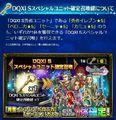 「FFブレイブエクスヴィアス」×「ドラゴンクエスト XI 過ぎ去りし時を求めて S」、期間限定コラボ始動!