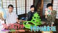 「フルーツバスケット」でマブダチトリオを演じる中村悠一、興津和幸、櫻井孝宏がフルバ的夏休みを過ごす特別番組配信決定!