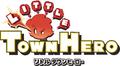 「ポケモン」シリーズ開発のゲームフリークが贈る完全新作RPG! Switch「リトルタウンヒーロー」10月17日発売決定!!