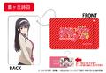 完全新作劇場版 公開記念「Tカード(冴えない彼女の育てかたFineデザイン)」9月20日(金)より発行決定! 本日より発行受付開始!