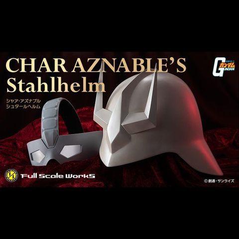 機動戦士ガンダム40周年を記念して、「シャア・アズナブル シュタールヘルム」が1/1スケールで登場!!