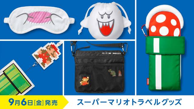 土管からマリオが飛び出すICカードケースにテレサのアイマスクまで!「スーパーマリオ トラベルグッズ」本日発売!!