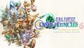 「ファイナルファンタジー・クリスタルクロニクル リマスター」、2020年1月23日(木)発売決定! 新要素が明らかに!