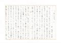 """君の""""エヴァ愛""""を問う! 「エヴァ愛 No.1 選手権~わたしとエヴァンゲリオン~」開催決定!! 優勝者には最新作""""なる早""""鑑賞権授与!!!"""