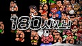 くにおくんシリーズ最新作「ダウンタウン乱闘行進曲マッハ」、公式サイト&システムPVが本日公開!