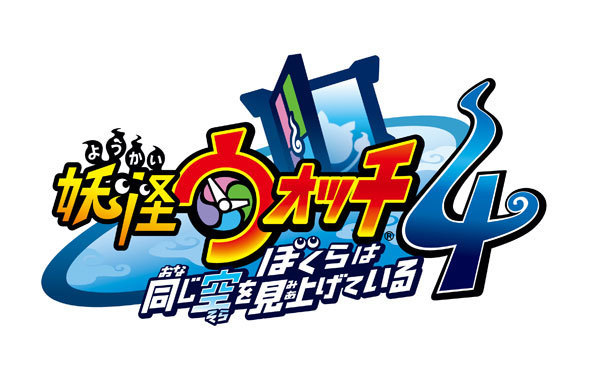 PlayStationでは初登場! レベルファイブ「妖怪ウォッチ4」のPS4版が発売決定!