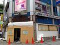 立ち食いそばチェーン「名代 富士そば 秋葉原電気街店」が店舗改装工事のため9月30日まで一時休業中