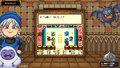Nintendo Switch「ドラゴンクエスト モンスターズ テリーのワンダーランド RETRO」が本日発売