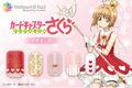 TVアニメ「カードキャプターさくら」から、さくらちゃんの衣装や鍵をモチーフにデザインされたオーダーメイドネイルが初商品化!