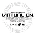 ロボットアクションの傑作が蘇る! PS4「電脳戦機バーチャロン マスターピース 1995〜2001」が11/27に配信決定!