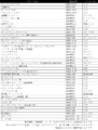 令和最初の新ハード「メガドライブミニ」、本日9月19日(木)ついに発売!